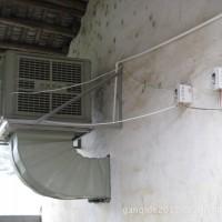 秀洲水空调冷风机安装报价海宁冷风机负压风机安装湿帘墙移位