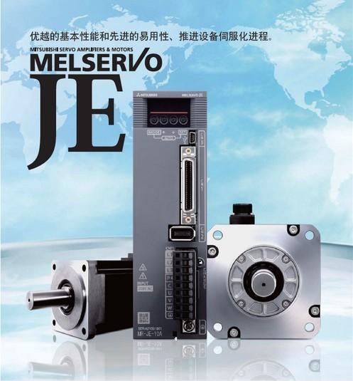 天津三菱触摸屏伺服电机MR-JE-200A