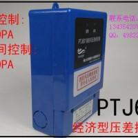 建筑防排烟系统技术标准压差传感器的运用