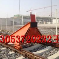 同煤工矿火车挡车器/火车固定式挡车器生产
