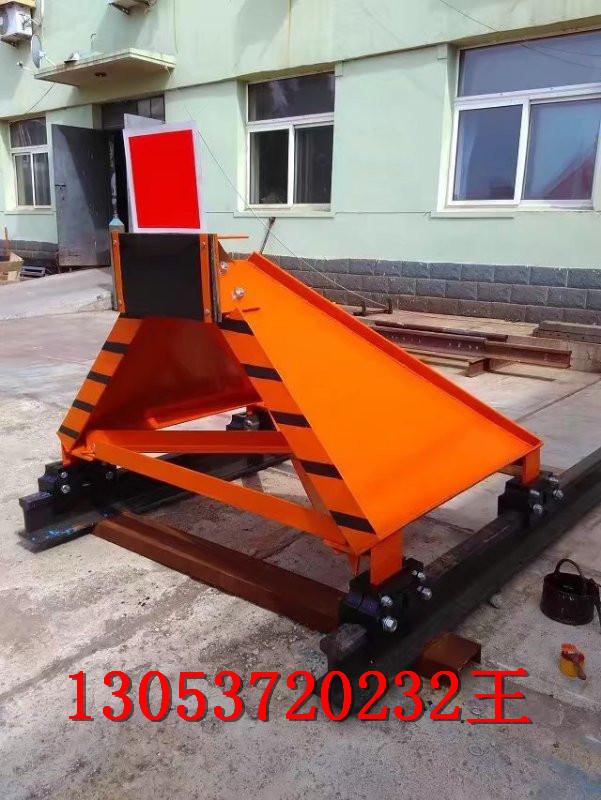钢轨液压挡车器生产-液压挡车器生产-山东同煤液压挡车器