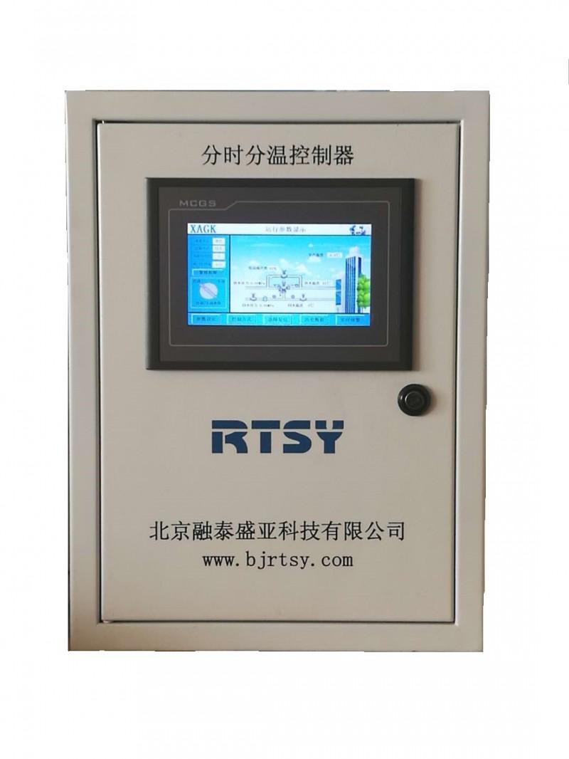 液晶板分时分温控制器LED屏标准型
