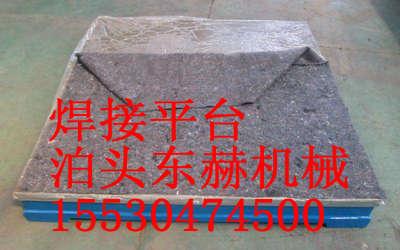 20004000焊接平台多少钱