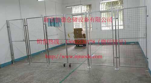 仓库(车间)隔离网-隔离网厂家