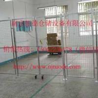 南京拓德货架仓储设备有限公司