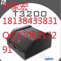 深圳普贴电力宽幅机T3200