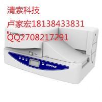 硕方SP650可续挂牌的标牌印字机