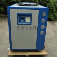 研磨专用冷水机 汇富水循环冷水机
