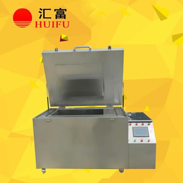 触摸屏拆分冷冻设备 河南江苏低温设备厂家