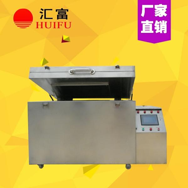 轴承低温装配箱 工业制冷设备厂家直销