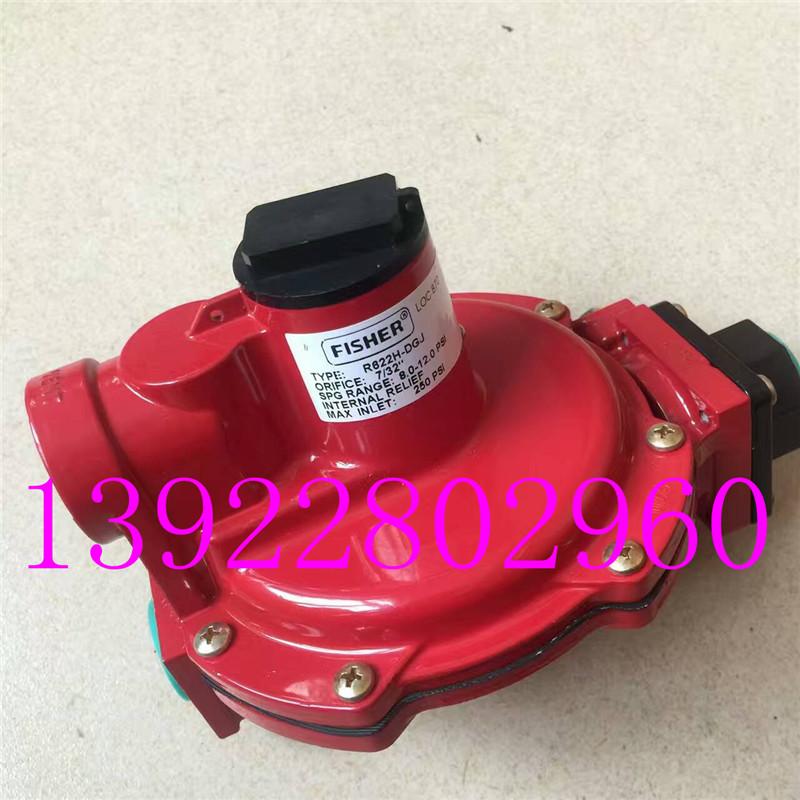 费希尔R622-DGJ红色减压阀天然气液化气减压阀