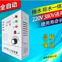 电晟全自动液位控制器自动上水控水排水控制器招商