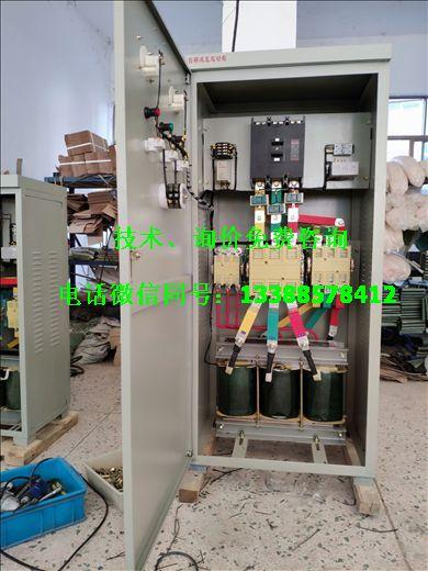 自耦减压起动柜115kW