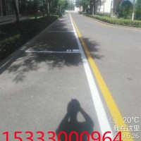 吕梁道路划线停车场划线道路划线地下车位划线价格道路划线