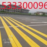 山西道路划线 划车位线 停车位划线 道路划线 停车场划线