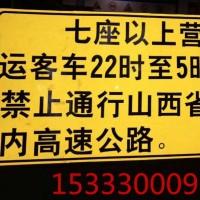道路施工反光牌(前方施工车辆绕行固定交通标志