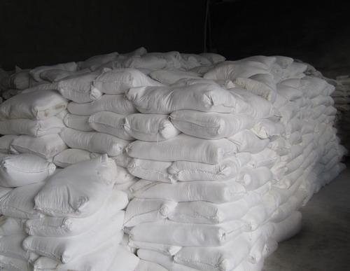 供应玉石纳米粉