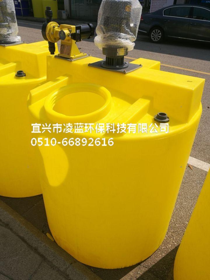 厂家直供500L加药桶可搭配搅拌机 PE加药桶 搅拌药箱