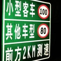 隧道标志牌交通标志牌道路反光牌停车场标志牌