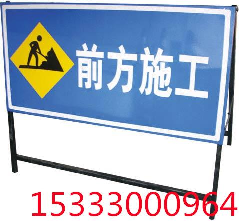 山西标志牌路牌指示牌标识牌道路反光牌公路标牌
