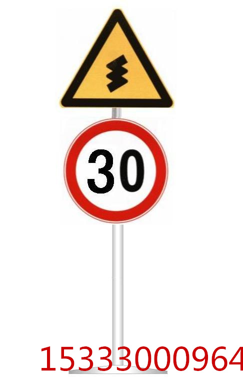 山西禁鸣禁止鸣笛反光标志牌道路反光牌交通标志牌