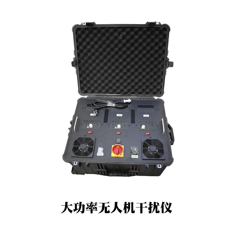 卡姆亨特DDS0002S固定式无人机干扰仪无人机干扰器
