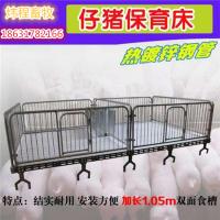 厂家直销保育床仔猪保育床复合保育床定制加工