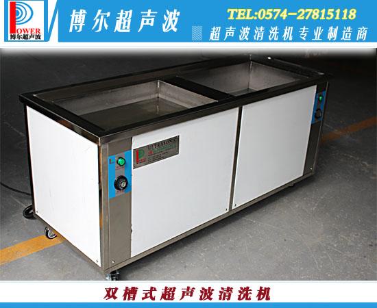 铝铸造件超声波清洗机
