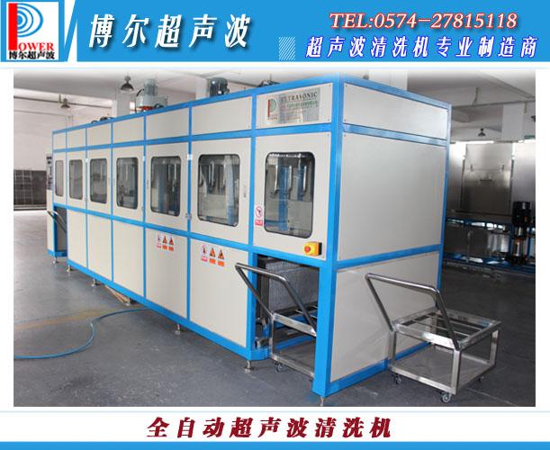铁件铁铸造件超音波清洗机