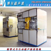 铜铸造零件超声波清洗机