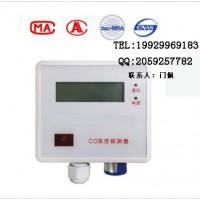 YK-CMW CMD一氧化碳传感器厂家供应