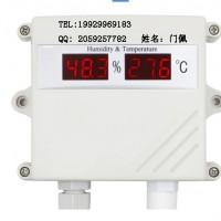 YK-TKI 室内温湿度传感器厂家直销