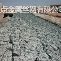 雷诺护垫 装石头笼子石笼网格宾网广泛用于河道治理 河岸保护