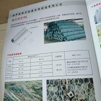 环境保护石笼网 环境保护格宾网 环境保护护垫