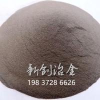 厂家直销 优质 雾化硅铁粉 2020全新报价