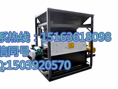 褐铁矿磁选机|褐铁矿干式磁选机