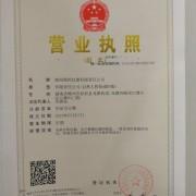 湖南联控仪器有限责任公司