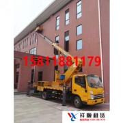 广州祥顺机械设备租赁有限公司