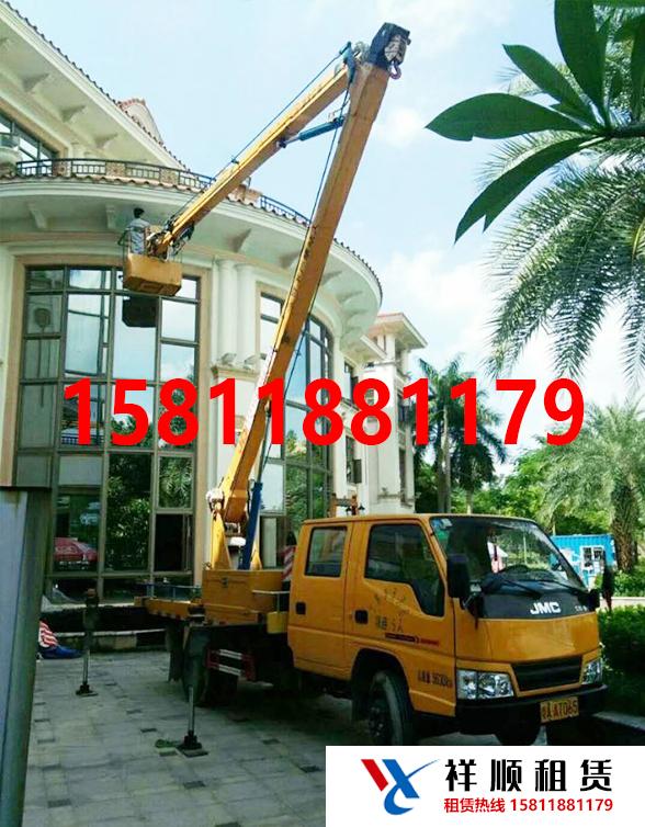 工地工程高空作业、东莞高空车出租15811881179