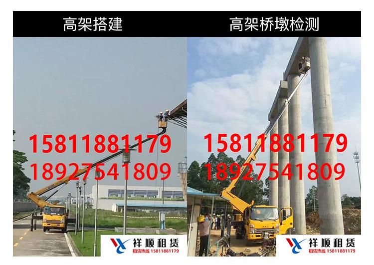 祥顺高空升降车出租服务钢结构作业车工厂厂房高空作业车