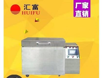 齿轮液氮深冷处理箱 让齿轮更耐磨 汇富金属深冷处理设备价格