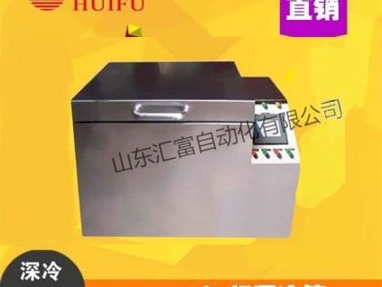 轴承冷冻装配 液氮冷装配工艺 汇富轴承深冷处理箱