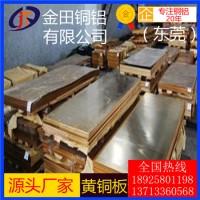 东莞h59黄铜板,h80耐冲压黄铜板-h62大规格黄铜板