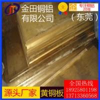 h62黄铜板-高纯度h60中厚黄铜板,h68耐冲击黄铜板
