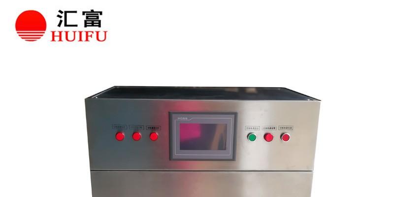 润滑油润滑脂低温处理 深冷处理设备