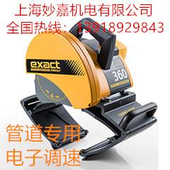 可切割多种材质的管道专用电子调速切管机360Pro