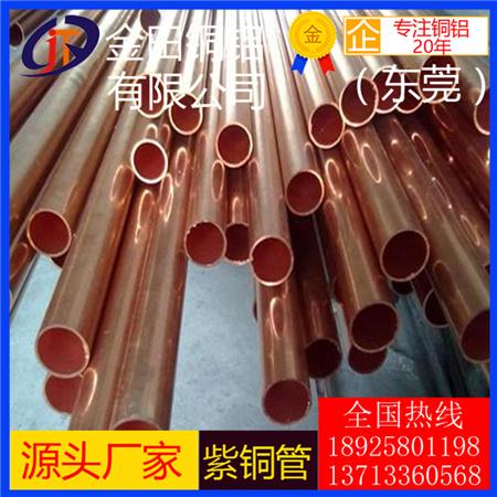 t2紫铜管,t5优质可焊接紫铜管/t3耐冲击紫铜管