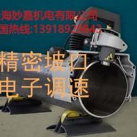 三种调节角度,电子调速,精准坡口的电动坡口机PB220E