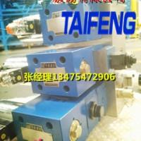 现货供应泰丰YN32-315HGCV型插装阀
