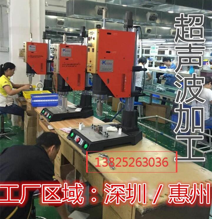 惠州20K超声波焊接机-惠州科伟讯超声波机